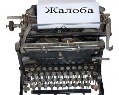 Куда писать если в школе бардак. Ответ на письмо читателя