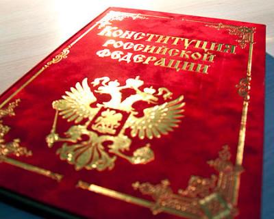 Крым и Севастополь вместе с Россией отмечают День конституции
