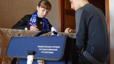 В Крыму 14 октября начинается перепись населения. Она продлится до 25 октября