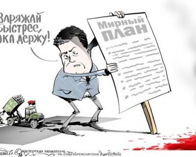 У Порошенко будет трагический конец
