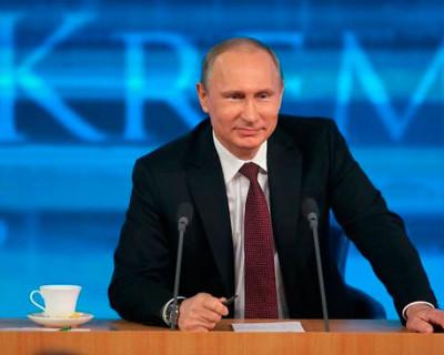 Пресс-конференция Владимира Путина в прямом эфире. Смотреть Онлайн (трансляция в записи)
