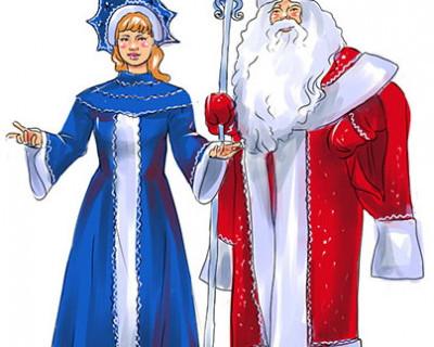 Желание Деда Мороза