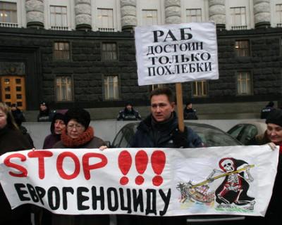 Разъярённые украинцы устроили митинг под окнами Яценюка (фото, видео)