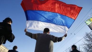 Ученые и политики обсудили необходимость создания «дорожной карты» Крыма и Севастополя