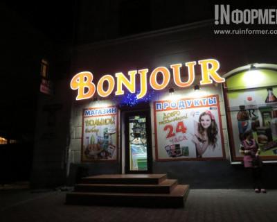 Ночной ИНФОРМЕР составляет карту круглосуточных магазинов Севастополя (фото)