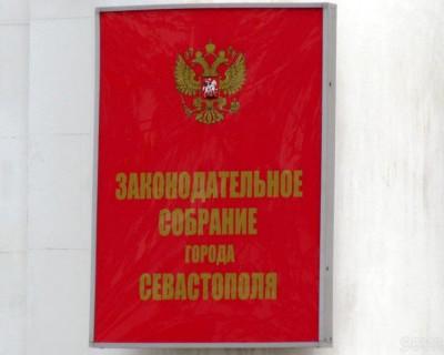 Законодательное собрание Севастополя приняло ряд законов о «поддержании штанов»