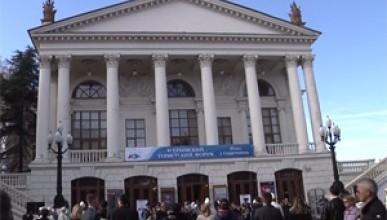Неделя Туризма. Севастополь  2014