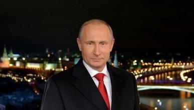 Стало известно, где Путин встретит Новый год