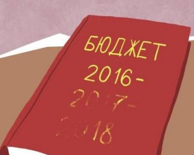 Бюджет города Севастополя на 2016 год принят в первом чтении