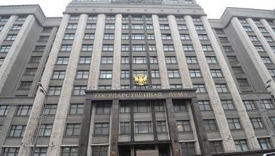 В Госдуме РФ отреагировали на пособничество Турции в блокаде Крыма