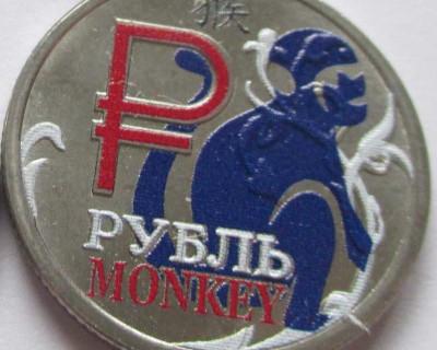 Севастопольские предсказатели о судьбе российского рубля в 2016 году