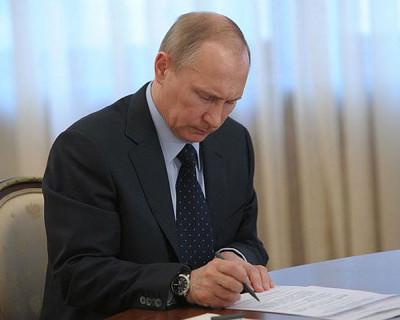 Путин расширил санкции в отношении Турции и подписал Указ!