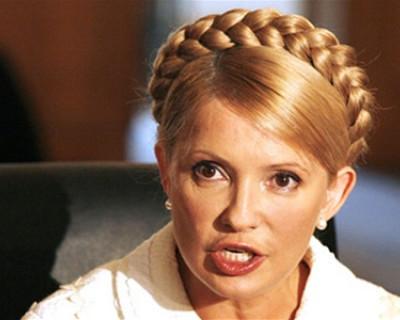 Разъярённая Тимошенко порывается задушить Яценюка (видео)