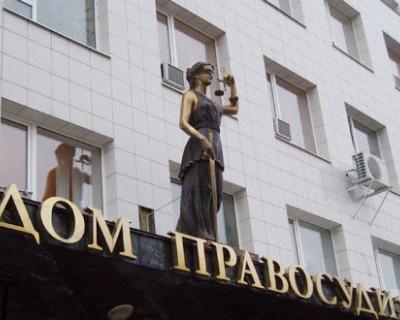 В суд Севастополя передано дело о грабеже и изнасиловании