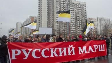 «Русский марш» в Севастополе