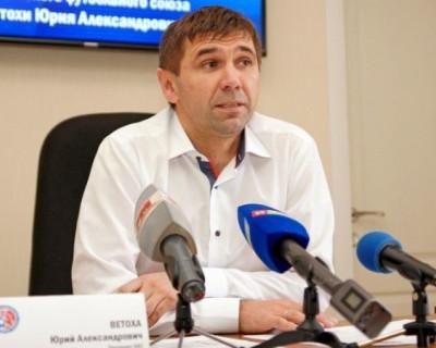 Задача крымского футбола – получение игроками трансферных сертификатов ФИФА