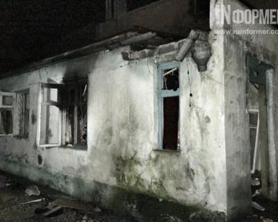 Ночной ИНФОРМЕР: В Севастополе горел заброшенный дом (фото)