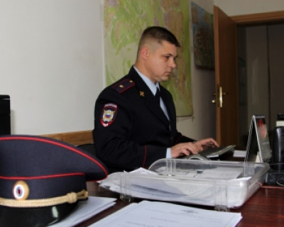 Поддержи Севастопольского участкового онлайн!