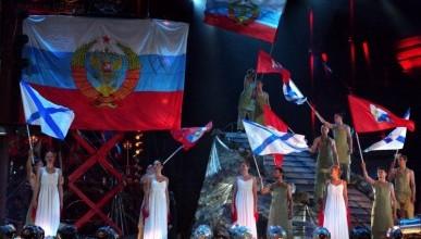 Прошлое, настоящее и будущее России - в патриотизме