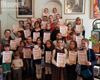 «ИНФОРМЕР» наградил юных сказочников Севастополя (фото, видео)