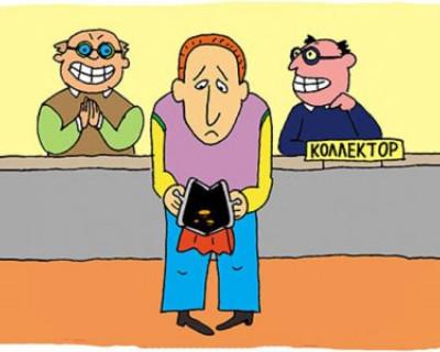 В Крыму хотят исключить прямой контакт между коллекторами и заемщиками