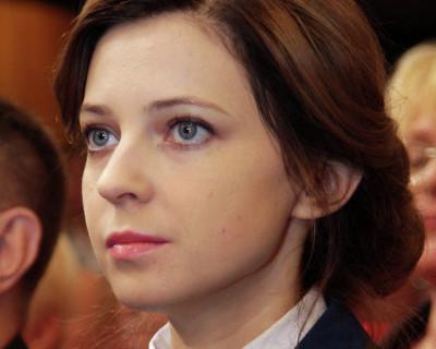 Генеральная прокуратура РФ объявила тендер на закупку автомобиля для прокуратуры Республики Крым
