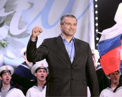 Аксёнов поздравил крымчан с Днём Республики