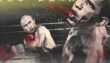 Путин и Обама дерутся в смертельной битве (видео)