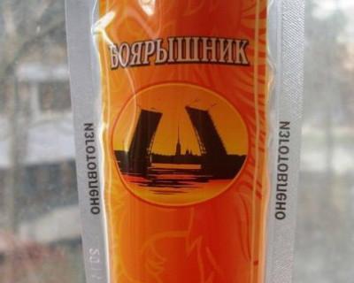 Губит крымчан не пиво, а «Боярышник»