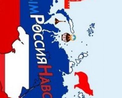 Губернатор Севастополя присоединился к флешмобу #КрымРоссияНавсегда