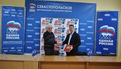 Севастопольская партия и Федерация смешанных единоборств договорились о сотрудничестве (фотофакт)