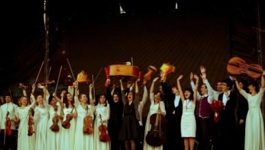 ВПЕРВЫЕ В КРЫМУ - оркестр Союза композиторов HARMONIA CAELESTIS!