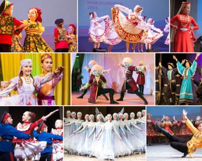 Коллектив из Севастополя спляшет в финале Чемпионата России по народным танцам (фото)