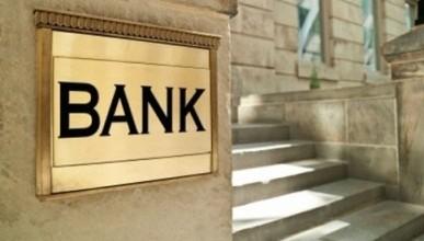 О бедных банкирах замолвите слово
