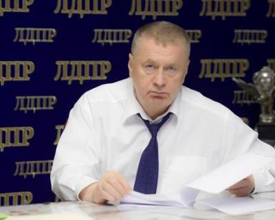 ЛДПР предлагает отменить  единый государственный экзамен(ЕГЭ)