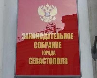 В Законодательном собрании Севастополя всё как обычно