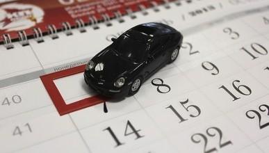 Это самый аварийный день в месяце! Что же будет ночью?