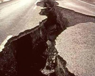 В России произошло серьёзное землетрясение - земля уходила из-под ног