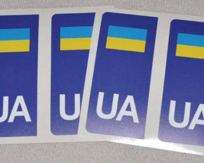 Севастополь захватывают автовандалы - на авто появляются наклейки с украинским флагом