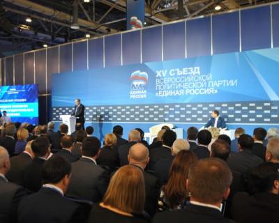 Севастопольские единороссы присоединились к обсуждению Положения о предварительном внутрипартийном голосовании