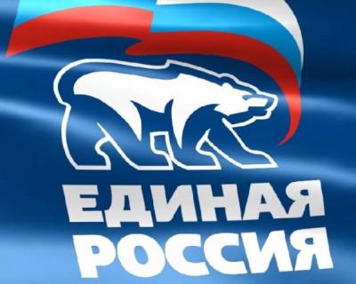 Итоги завершившегося XV съезда «Единой России»