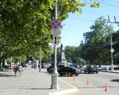 Вопрос парковки в центре Севастополя вынесен на «круглый стол»