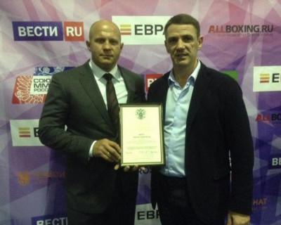 Федор Емельяненко подвел итоги 2015 года в области развития смешанного боевого единоборства (ММА) в России