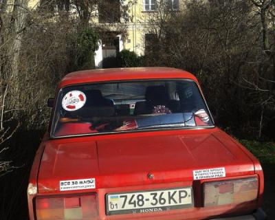 «Взаимопомощь на дорогах» по-севастопольски