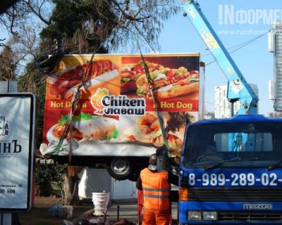 Над Артбухтой Севастополя пролетела курица в лаваше