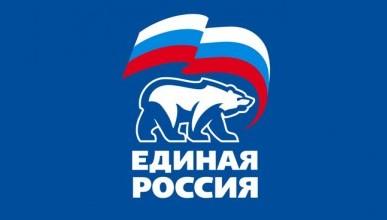 Ольга Дронова о Совете сторонников севастопольской партии «Единая Россия»
