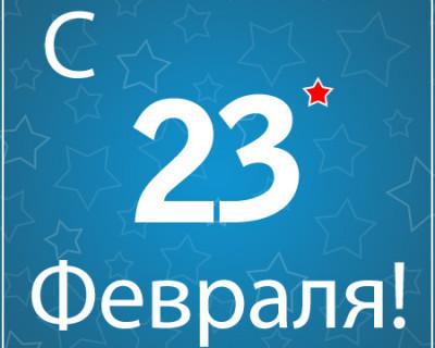 Севастопольские школьники поздравили военнослужащих с 23 февраля (фото, видео)