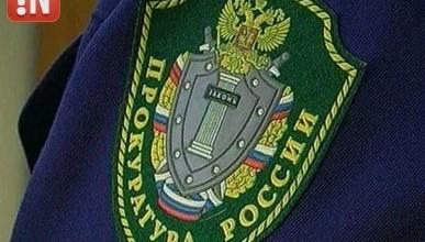 В Севастополе задержали мошенника прокурора