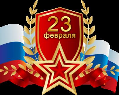 Поздравления севастопольцев с 23 февраля (видео)