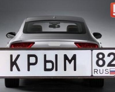 Сотрудники МРЭО Севастополя не знают, как поставить на учет транспортное средство